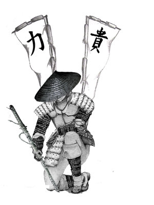 Free Japanese Samurai Tattoo Design Picture 1
