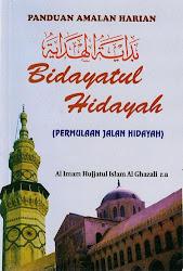 Kitab ini adalah di antara kitab karangan Imam Hujjatul Islam Al Ghazali R.A.