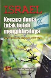 Satu sorotan sejarah (1917-1948)