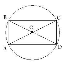 геометрия, контрольные на заказ, математика, окружность, планиметрия