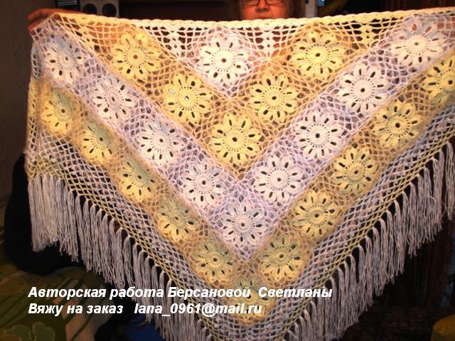 Вязание шалей со светланой берсановой 50