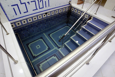 Mikve, a rituális fürdő