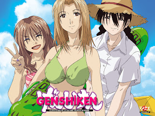 Genshiken 2 BD 1-13+OVA Sub Indo [Tamat]