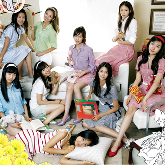 Super Junior or Girls Generation's fan blog. lol. So don't expect much.