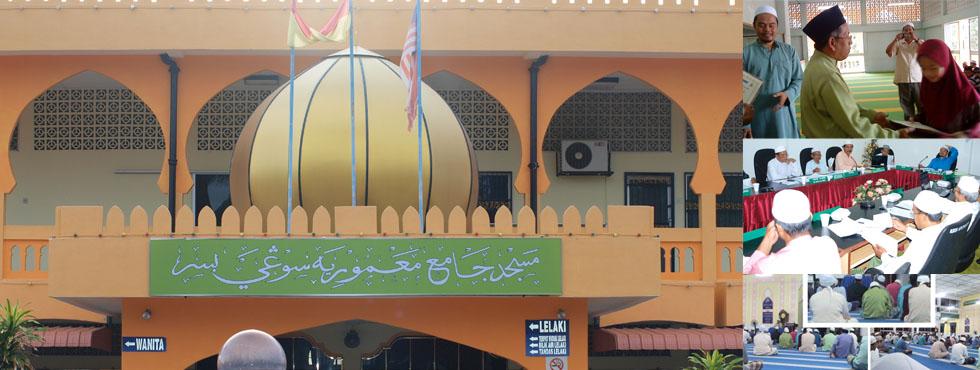 Blog Masjid Makmuriah