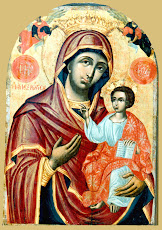 Παναγία  Ἀλεξιώτισσα = Αποδιώκτρια, εκ του ρήματος αλέξω