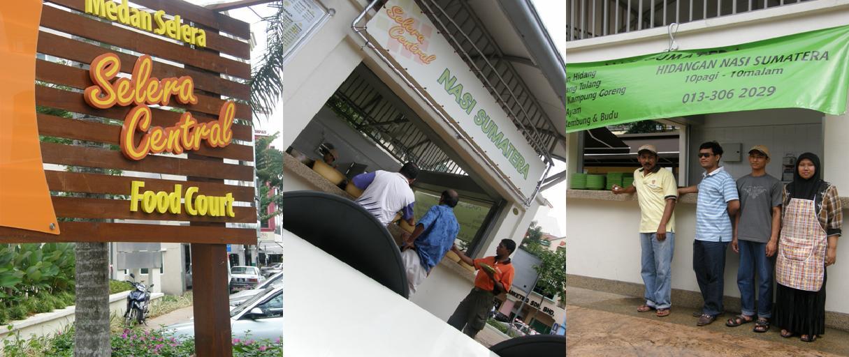Kedai Nasi Sumatera