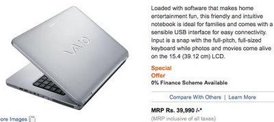 Sony Price India