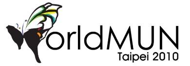 2010年世界模擬聯合國會議 在台北