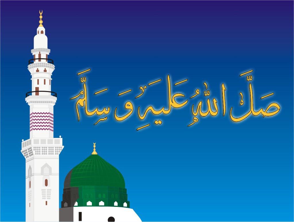 muhammad mustafa al-azami books pdf