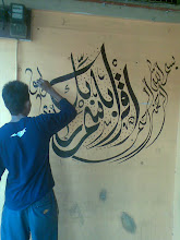 seni khat pd dinding sekolah