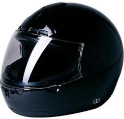 requiring protective helmets essay In 1976 congress amended highway safety act requiring motorcycle helmets essay which is also known as personal protective equipment (ppe), refers to helmets.