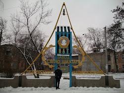 Kharkiv Lenin Memorial