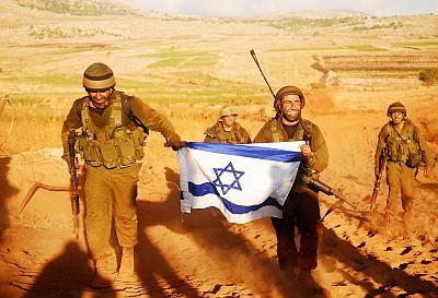I am a Zionist