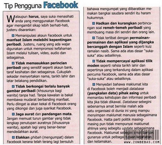 Penggunaan facebook jaringan sosial yang terhangat ketika ini