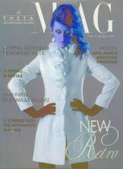 Κυκλοφόρησε το νέο ανανεωμένο τεύχος με πλούσια ύλη και φωτογραφίες με θέματα μόδας, πολιτισμού και