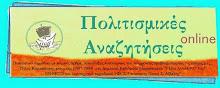 Tίτλος Kυριακάτικης εκπομπής (1997-2000)