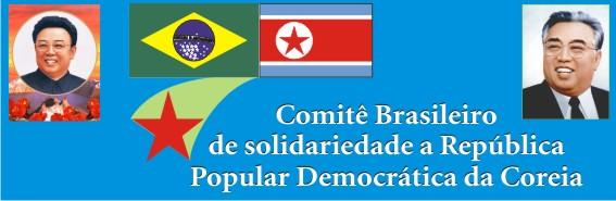 Comitê Brasileiro de Solidariedade a RPD da Coreia
