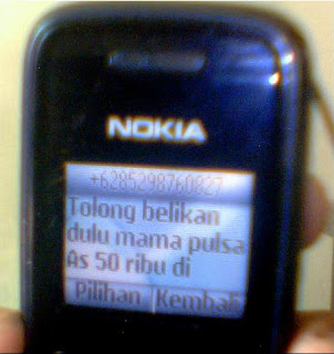 sms-mama1.jpg