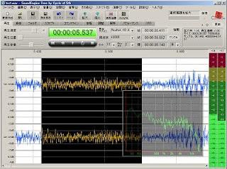 anbuthil.com/audio editer