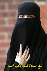 المرأة في الإسلام .. كالحمار والكلب الأسود!
