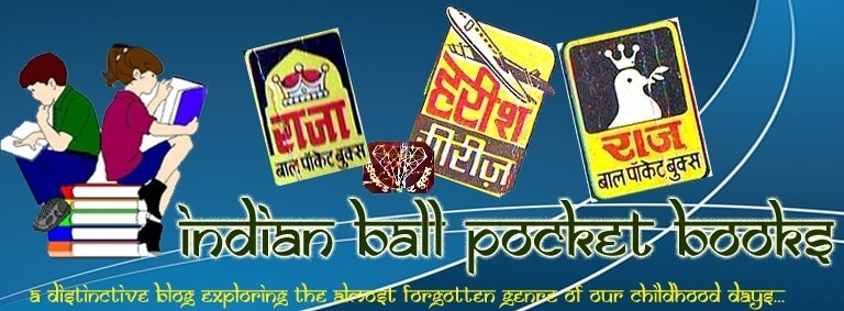 Indian Bal Pocket Books