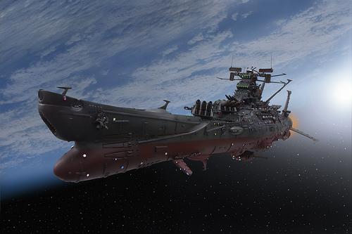 Space Battleship Yamato 2010