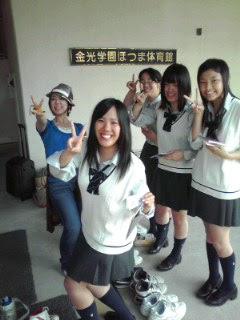 金光学園中学校・高等学校