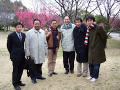 Di Institute of Developing Economies, Chiba, Japan, Januari 2006