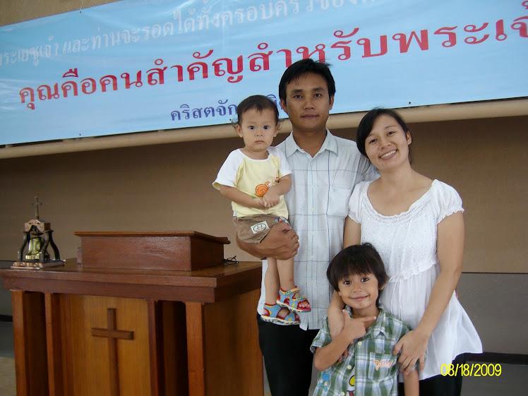 See (God-child) & family
