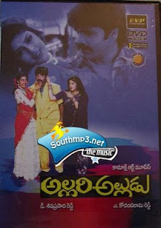 Movies allari alludu 1cd dvd rip 1993 for K murali mohan rao wiki