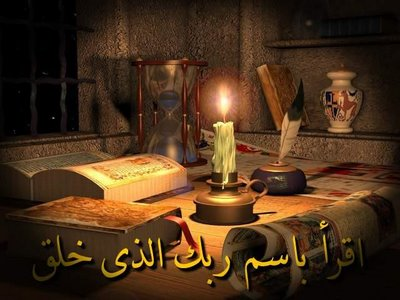 kelebihan berilmu, ilmu itu pelita hidup , ilmu itu cahaya, sajak ilmu, sajak ilmu pelita hidup,  contoh sajak ilmu,  kelebihan orang yang berilmu