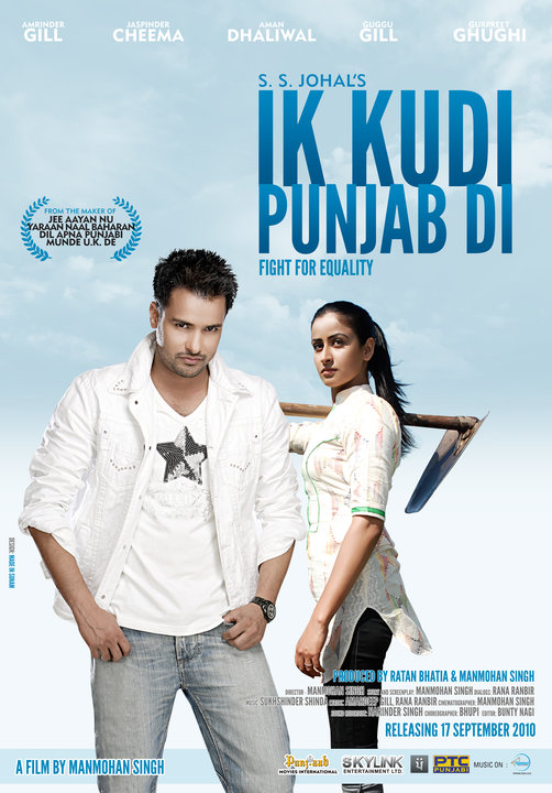 ik kudi punjab di full movie download in hd