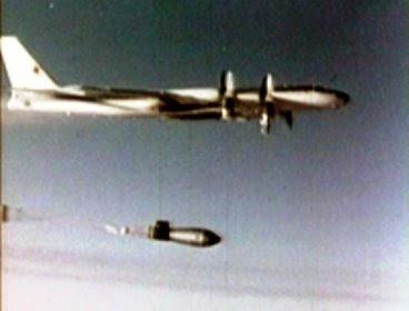 รูป เครื่องบิน ขณะทิ้งระเบิดนิวเคลียร์
