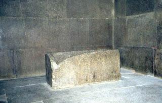 โลง พระ ศพ ฟาโรห์ คูฟู