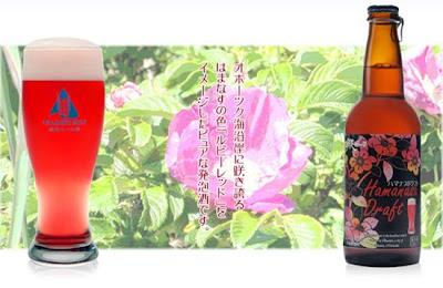 เบียร์ สีแดง Red Beer