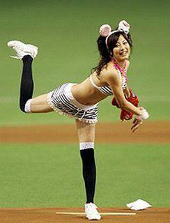 the slav s baseball blog   baseball 24 7 365 november 2008