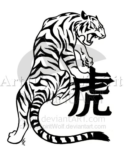 Tiger Tattoo Gallery The design for my future tattoo.