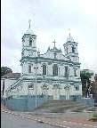 Igreja Nossa Senhora do Pilar das Congonhas do Sabará ou atual N. Sra do Pilar de Nova Lima , MG.