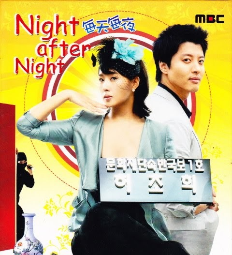 Drama Titles (Mainland, Korean): Korean Dramas / Movies