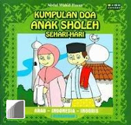 Buku Ketiga (nak kanak)