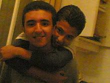 أنا و أخي