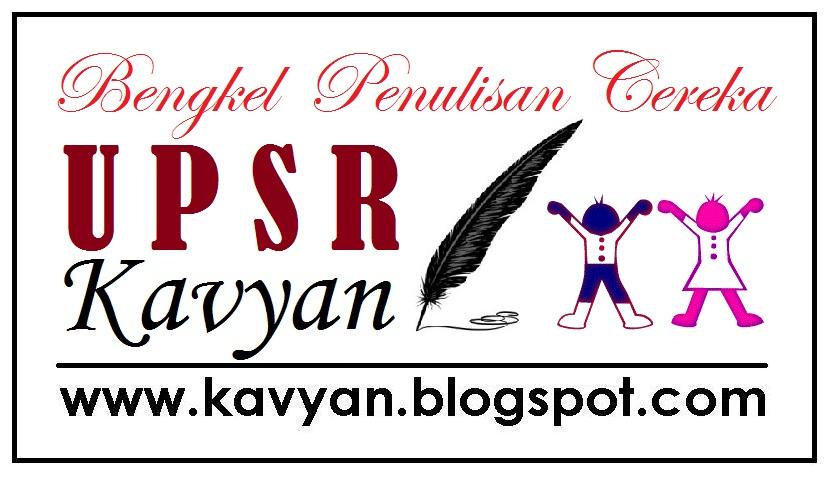 ... jpeg 116kB, Exam Tips Upsr Pt3 Spm 20152016 | 2016 Car Release Date
