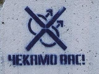 Yekamobac
