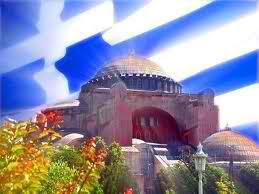 στο όνομα του θεού του Κολοκοτρώνη ...στο όνομα του θεού του πατρο Κοσμά.