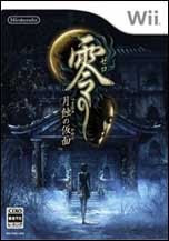 Fatal Frame 4: The Mask of the Lunar Eclipse   Jogos Nintendo WII ISO