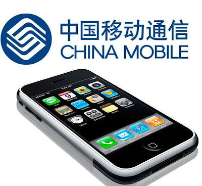 �������� ������ WallPapers Chinese Mobile