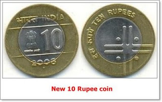 New Ten Rupee Coin