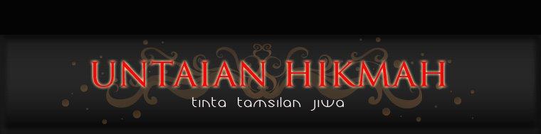 .: Untaian Hikmah :.