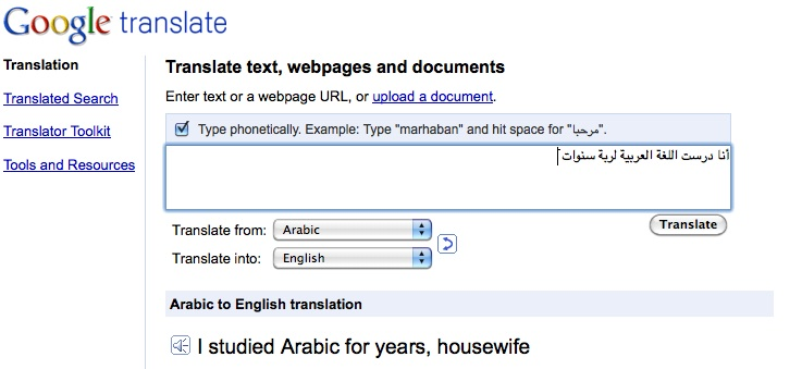Arabic Typing Test